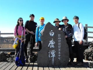 2015 Fall, Hallasan Mountain Hiking 사진