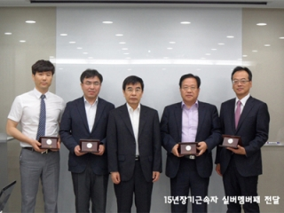 Silver Member Plaque Award for 15 Year of continuous service 사진