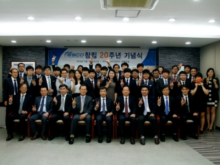 The 20th Anniversary of Foundation 사진