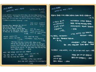 ESCO's Note Celebrating the 20th Anniversary  사진