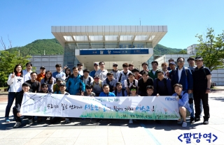2017 Spring, Bicycle trip to Yangpyeong 사진