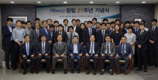 The 21st Anniversary of Foundation 사진