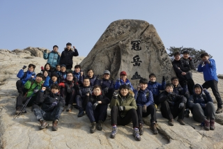 Beginning of 2018, Gwanaksan Mountain Hiking 사진